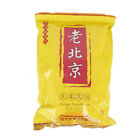 50x Relax Mood Foot Patch Detox Ginger Pads Body Toxin Feet Cleansing Herbal XR