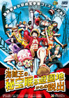 """One Piece Stampede Poster Japanese 2019 Movie size 11x17"""" 16x24"""" 24x36"""" #2"""