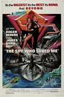 THE SPY WHO LOVED ME BOND VINTAGE MOVIE POSTER FILM A4 A3 ART PRINT CINEMA £4.85 GBP on eBay