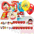 Kyпить RYANS REVIEW WORLD CAKE TOPPER PARTY BANNER CUPCAKE BALLOON SUPPLIES DECORATION  на еВаy.соm
