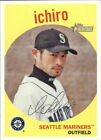 2008 Topps Heritage BB Card High #s +Inserts A3901 - You Pick - 10+ FREE SHIP
