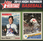 2019 Topps Heritage High Number SP Chrome Insert Lot Complete Your Set You Pic