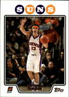 2008-09 Topps Bk Card #s 1-220 +Inserts (A5012) - You Pick - 10+ FREE SHIPBasketball Cards - 214