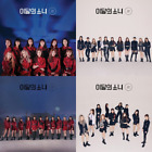 Monthly Girl Loona-[#/Hash]2nd Mini Album CD+Poster+Booklet+PhotoCard Kpop Seal