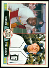 2013 Topps Heritage BB #s 251-425 +Inserts (A5533) - You Pick - 10+ FREE SHIP