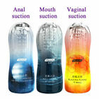 Realistic-Vagina-Pussy-Sex-Doll-Male-Masturbators-Toys-For-Men use Lubricant SET