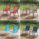 Set Of 2 Comfortable Folding Lawn Chairs Patio Seating Yard Garden Outdoor New