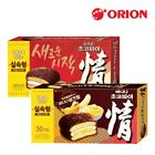 Orion Chocopie Original Chocolate Banana Marshmallow Cake Korean Pie 30ea 1Box