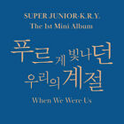 Super Junior K.R.Y. - When We Were Us (1st Mini) CD+Poster+Free Gift+Tracking No