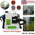 10L/12L Electric Backpack ULV Sprayer Fogger Cold Fogging Machine Disinfection