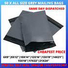 50 STRONG GREY MAILING BAGS POSTAGE POSTAL QUALITY SELF SEAL MAILERS CHEAPEST
