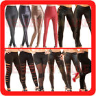 New Low High Rise Ladies Leggings Ripped Skinny Leg Tights Pants Jeggings Jeans