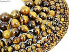 Kyпить Natural Tiger's Eye Gemstone Round Beads 15.5'' 4mm 6mm 8mm 10mm 12mm 14mm 16mm на еВаy.соm