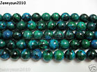 Synthetic Chrysocolla Gemstone Round Loose Beads 16'' 4mm 6mm 8mm 10mm 12mm Stone - 179273