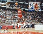 Michael Jordan Chicago Bulls foul line dunk   8x10 11x14 16x20 photo 466
