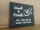 Personalised Islamic Arabic Wedding Gift Islamic Art Muslim Quran Dua Nikah gift