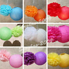 "12x(10""&12"") Colourful [Paper Pom Pom & lanterns] Party  Wedding Decoration"