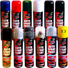 x3 300ml CAR SPRAY PAINT AEROSOL AUTO LARGE PRIMER MATT GLOSS LACQUER VAN BIKE