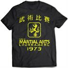 9115 Han's Tournament T-Shirt Enter The Dragon Kung Fu Bruce Lee Hans