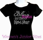 Bling in the New Year - Iron On Rhinestone T-Shirt - Bling Hot Fix Happy NW Top