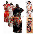 Chinese Vintage Mini Floral Cheongsam Ladies Bodycon Sexy Qipao Evening Dress