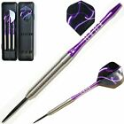 DARTS ~ 12g or 17g MINSKINS NODOR TUNGSTEN DART SET. Regrooved Stems + Flights