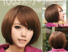 Vogue Ladies Short Straight Womens Bob Hair Full Wigs Wig Cosplay Party Wigs