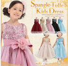 Girls Flower/Bridesmaid/Party/Prom/Wedding Dress Big Girl Dresses 4-14Year 279#