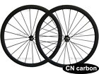 U Shape 38mm clincher carbon fiber bike wheelset 20.5mm,23mm,25mm rim width
