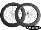 U Shape R13 hub 1690g only 88mm Clincher carbon road wheelset 20.5mm,23mm,25mm