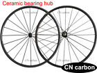 Ceramic bearing 24mm Clincher carbon fiber bicycle wheels 20.5mm,23mm rim width