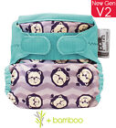 Close Parent Pop in Bamboo Single Printed Nappy V1 and New Gen V2 ALL DESIGNS