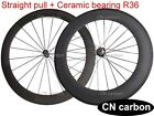 U shape R36 Straight Pull Ceramic bearing 60mm+88mm Clincher carbon bike wheels