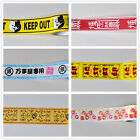 Japanese Anime Manga Adhesive Packing Tape Sealing Glue Cosplay Free Shipping