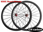 650C 38mm Clincher carbon fiber bicycle wheelset tubeless ready