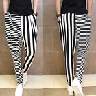 Classic White Black Striped Casual Harem Pants Men's Loose Baggy Cool Trousers