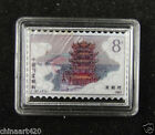 China Stamps Made by Real Shell Carving, 1987 T121 Yellow Crane Tower