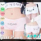 Lolita japan cartoon fried chicken taro face motif boyshorts underwear JMG2037 $3.98 USD