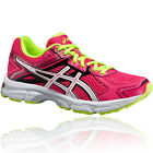 Asics Womens GEL TROUNCE 2 Support Running Sport Trainer Pumps Shoes T4D5N-2001
