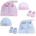 NEW BORN BABY BOY & GIRL GIFT SETS,  HAT & BOOTIE SET, SOFT TOUCH, 100% COTTON
