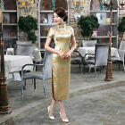 New Sexy Traditional Gorgeous Golden Chinese Satin Long Dress Cheongsam Qipao D7