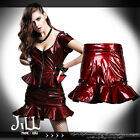 punk futuristic cosplay black blooded woman patent leather peplum skirt SKT00902