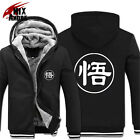 Dragon Ball Son Goku Kakarotto Winter Jacket Velvet Hooded Sweater Costume Coat