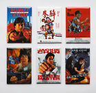 JACKIE CHAN MOVIE POSTER MAGNETS (rumble in the bronx big brawl supercop print)