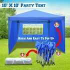 10'x10' EZ POP UP Wedding Party Tent Folding Gazebo Beach Canopy With Sidewalls