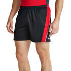 Kids Ulster Rugby Gym Shorts (2016-2017)