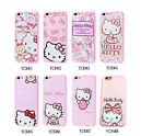 Cute Hello Kitty Silk String Pink TPU Case Cover for iPhone 8 7 6 6s plus 5 5s