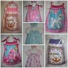 NEW Hello Kitty Sanrio Boutique Custom Pillowcase Dress Girls My Little Pony