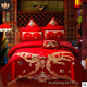 Chinese Wedding Queen/King Size Bed Quilt/Doona/Duvet Cover Set 100% Cotton New