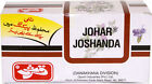 100% Original Qarshi Johar Joshanda Herbal Tea Cold & Flu Remedy 5 to 60 Sachets